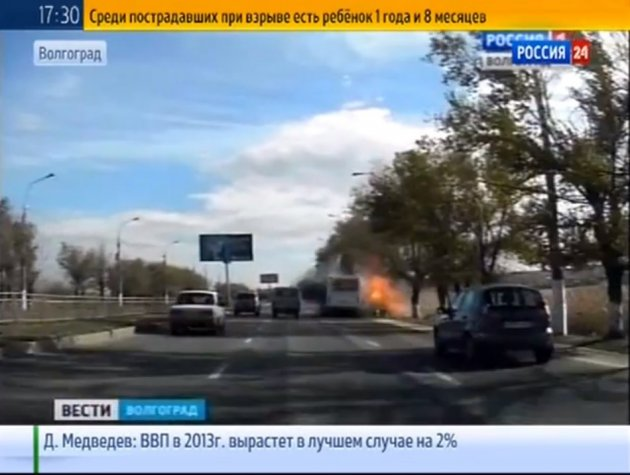 Picture of the Volgograd bus as it explodes