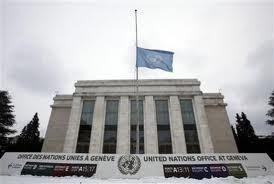 UN building in Geneva