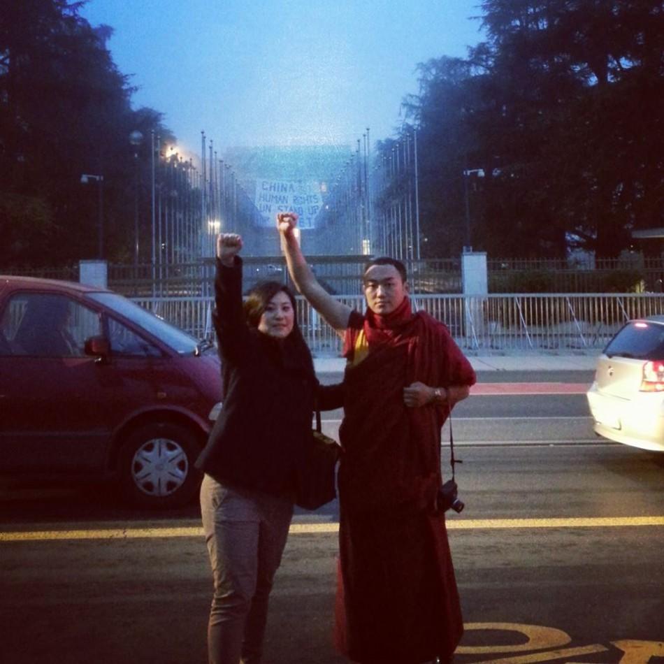 Tibetan protest at Geneva UN building