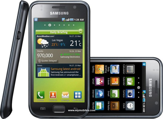 Update Galaxy S I9000 to Android 4.3 Jelly Bean via MacKay Custom ROM [How to Install]