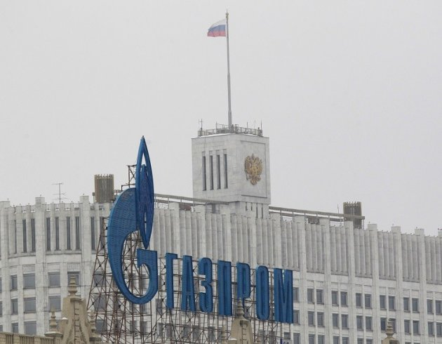 Russian gas export monopoly Gazprom demanded Ukraine pay an overdue gas bill