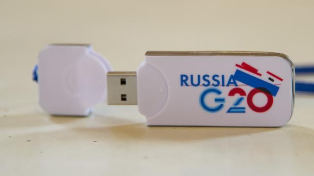 bugged USB Spy Russia g20