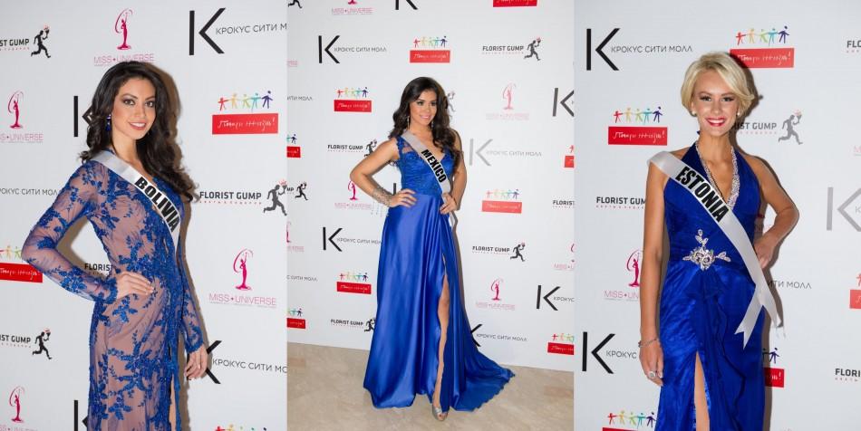 Miss Universe contestants in blue ensembles (Photo: MIss Universe Organization L.P., LLLP)