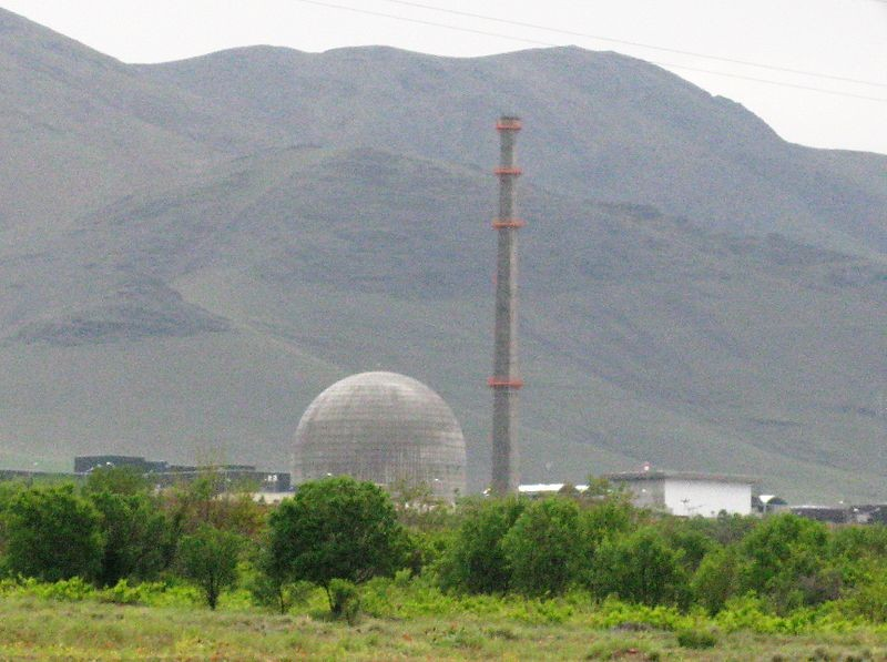 IR40 Heavy Water reactor facility, near Arak, Iran.