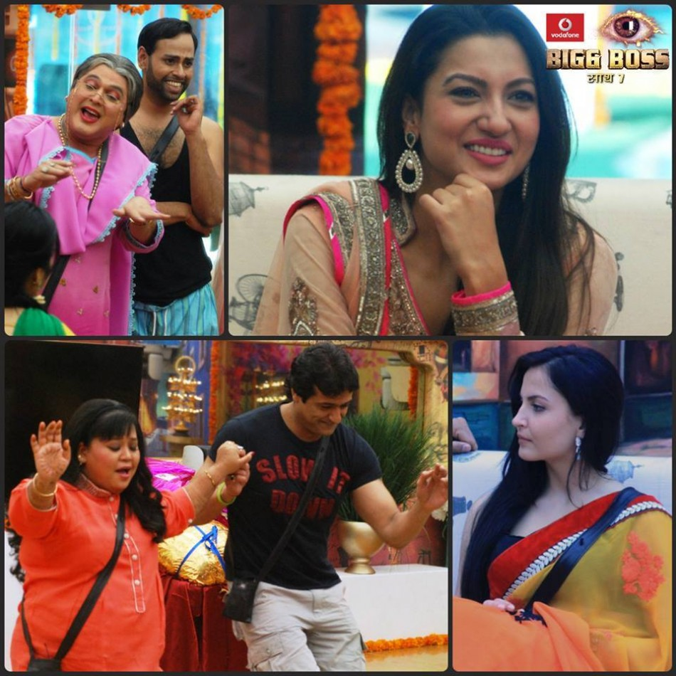 Surprise guests at the Bigg Boss house