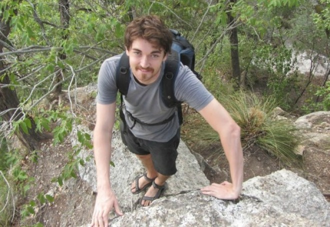 Ross Ulbricht, alleged Silk Road operator
