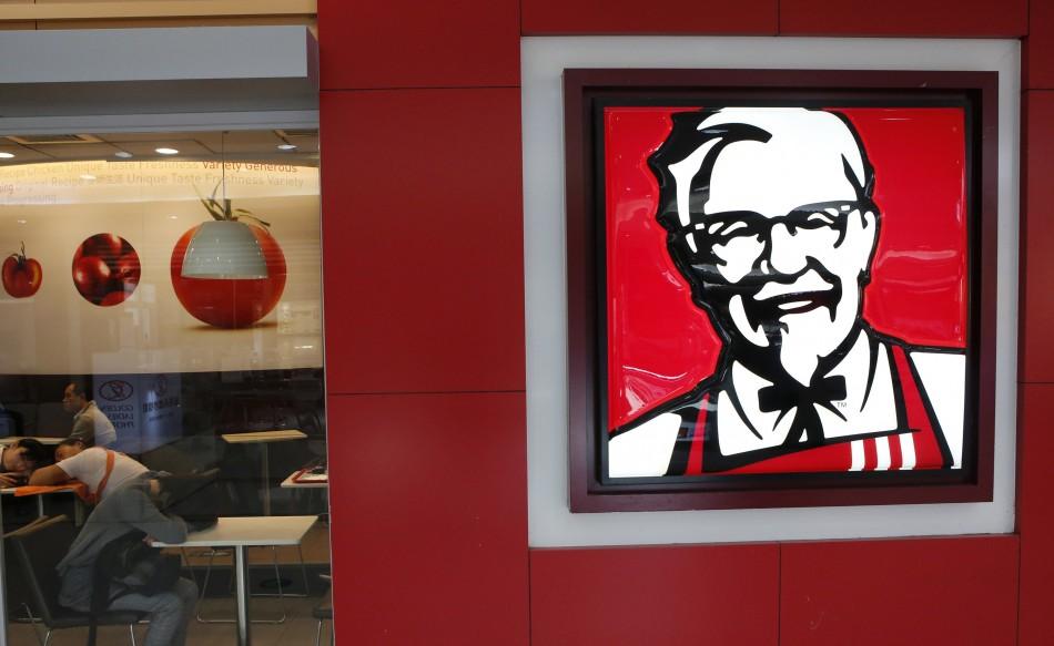 KFC restaurant, Beijing
