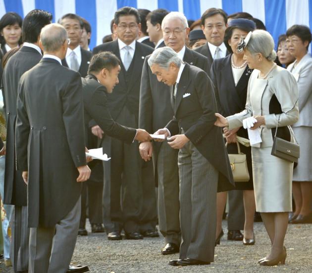Yamamoto Emperor Letter Japan