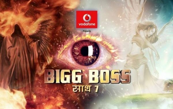 Popular Indian reality show, Bigg Boss is currently airing its seventh season