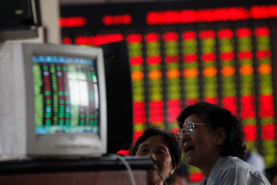 Asian markets outside India trade lower on 13 November