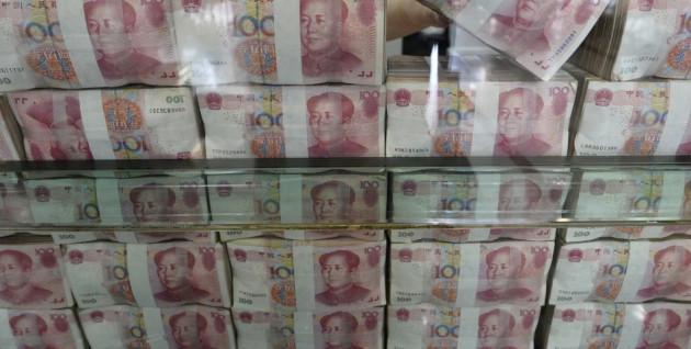 China Cash Bride