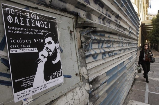 A poster of Pavlos Fyssas, also known by the stage name Killah P, who was killed by a Golden Dawn supporter in September. (Reuters)