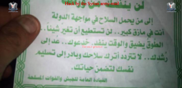 The defaced Anti-Shabiha.com website