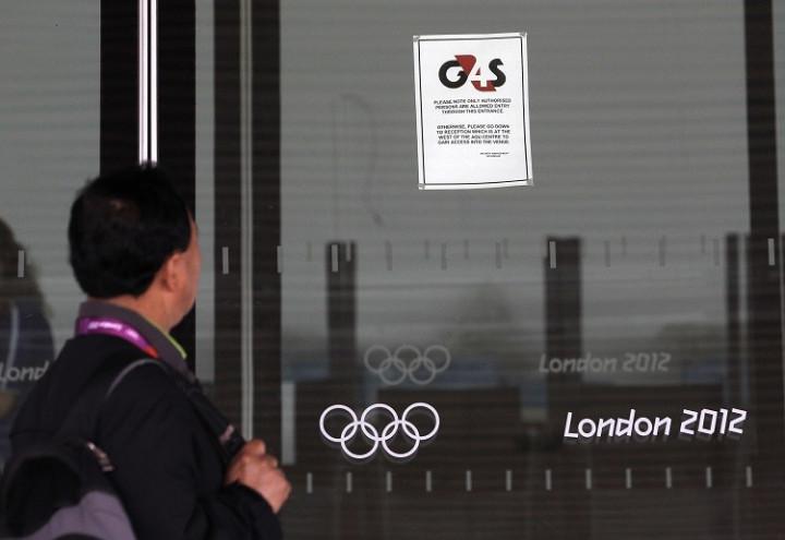 G4S London 2012