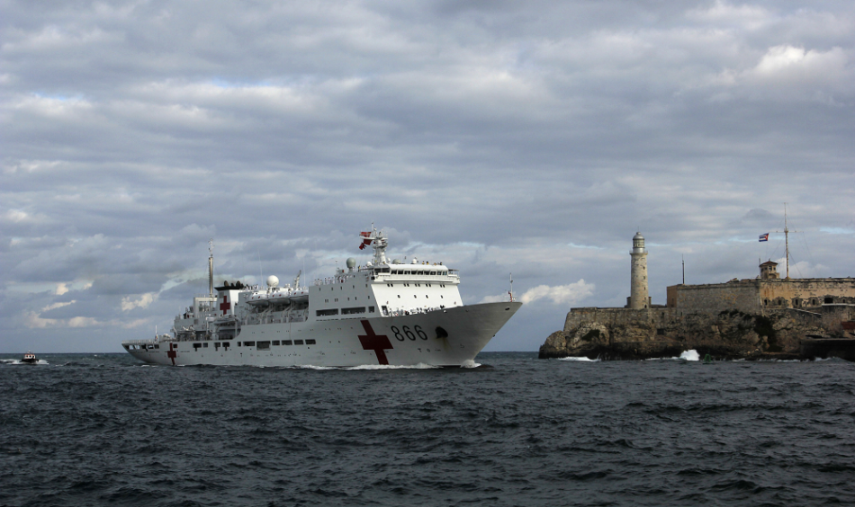 China Sends Hospital Ship to Philippines