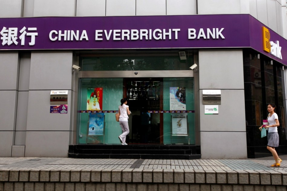 JPMorgan Exits China Everbright IPO Amid Probe into Hiring Practices Across Asia