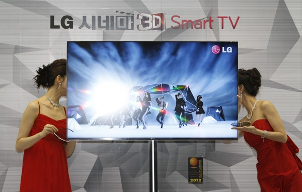 LG Smart TV Spying on Viewers