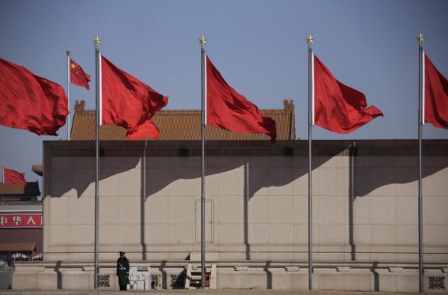 China reforms