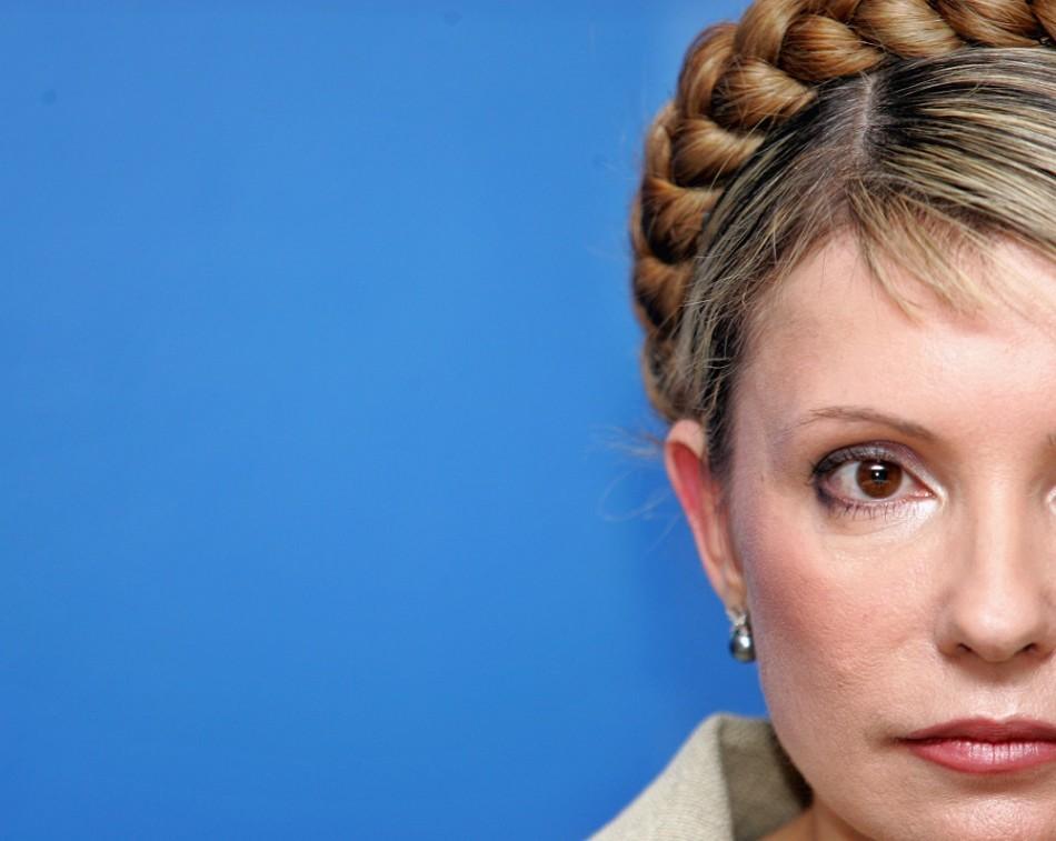 Ukraine Rejects Tymoshenko Medical Deal