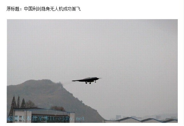 China Drone Sharp Sword