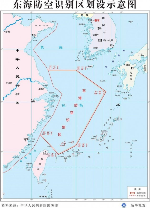 China declare air defence zone