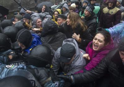 Ukraine EU demonstration