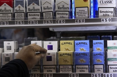 Cigarette display