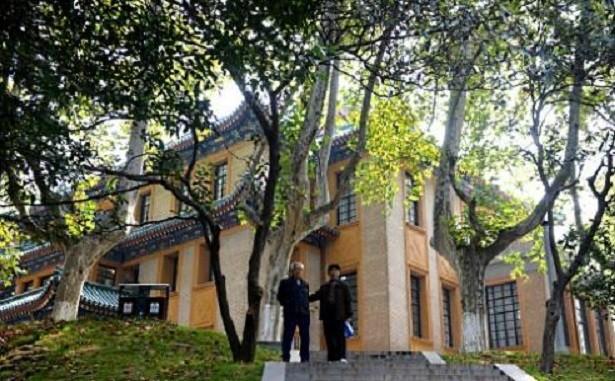 Chiang kai-shek home restored by China regime