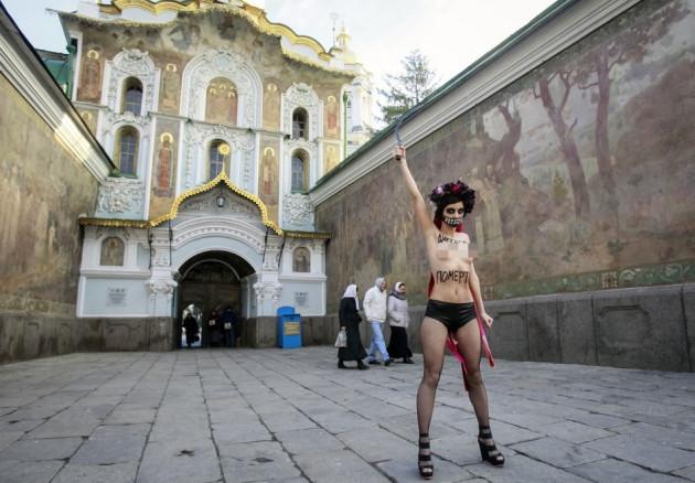 Femen Kiev topless