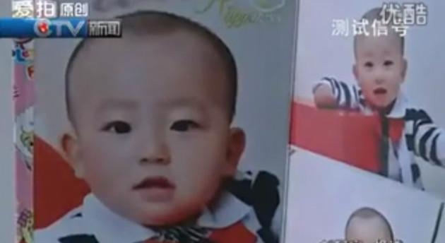 Baby girl Lift beaten china