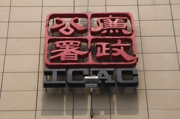 Independent Commission Against Corruption, Hong Kong, Deutsche Bank, derivatives