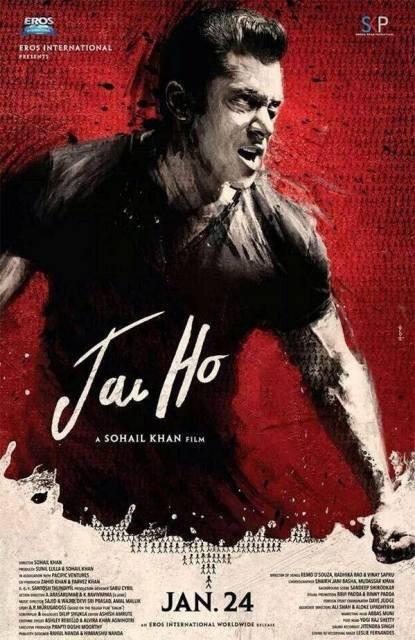 Jai Ho Poster