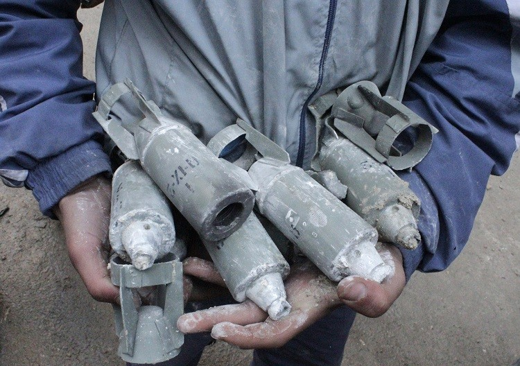 Banks and Pension Funds Invest $24bn in Cluster Bomb Producers (Photo: Reuters)