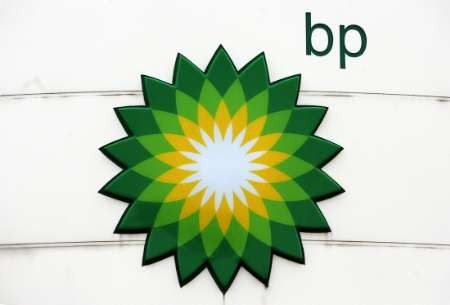 A BP logo is seen at a one of the company's petrol stations in Grangemouth, central Scotland