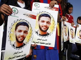 Palestinian footballer due for release from Israeli prison