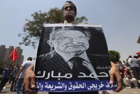 Hosni Mubarak's dying hours in a military hospital