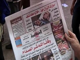 Fears of a coup fray the nerves of the Egyptian people