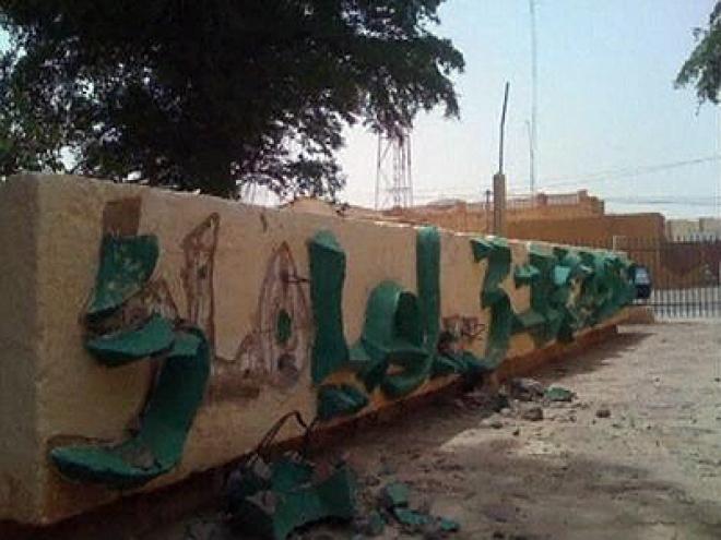 Islamist Rebels Damage Timbuktu World Heritage Site
