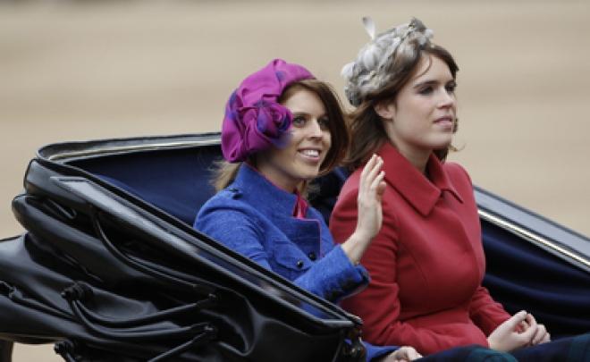Princess Eugenie gets her English Literature & Art degree