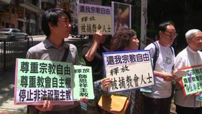 Hong Kong Catholics Protest over 'Detained Bishop'