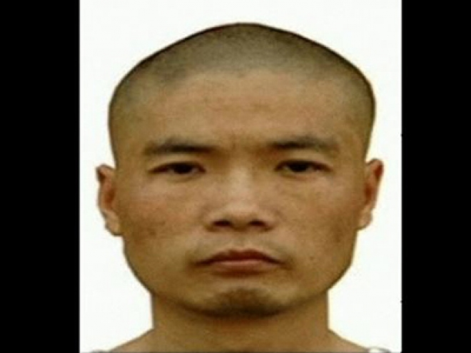 £50,000 bounty out for China's 'most dangerous man'