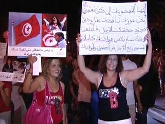 Mass demonstration over women's rights in Tunisia