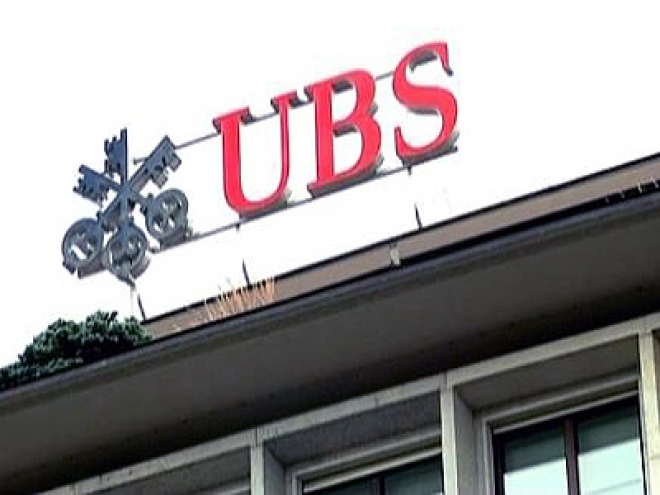 Libor Fixing Scandal: Ex-Barclays Trader Jay Merchant Leaves UBS