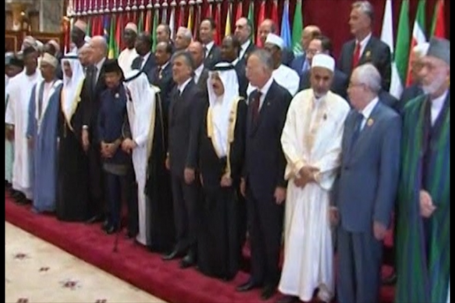 Assad's Syria Likely to Lose OIC Membership