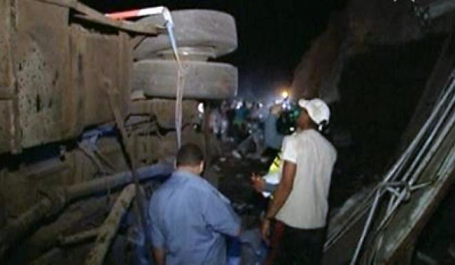 Dozens reported dead in bus crash