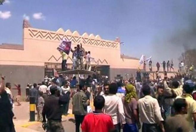 Angry Protestors Storm US Embassy In Yemen