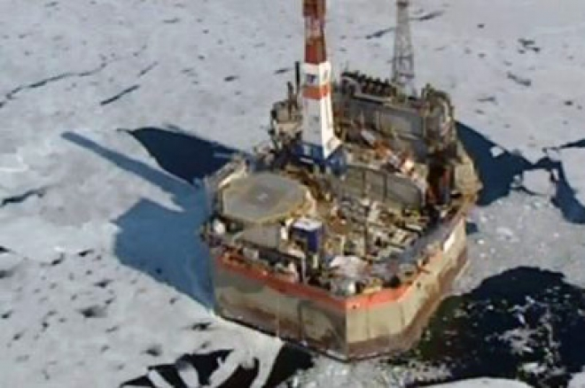 Royal Dutch Shell: drilling for oil in Alaska halted