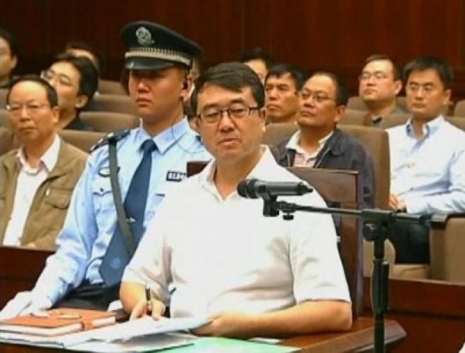 Wang Lijun Trial: No death penalty in Bo Xilai case