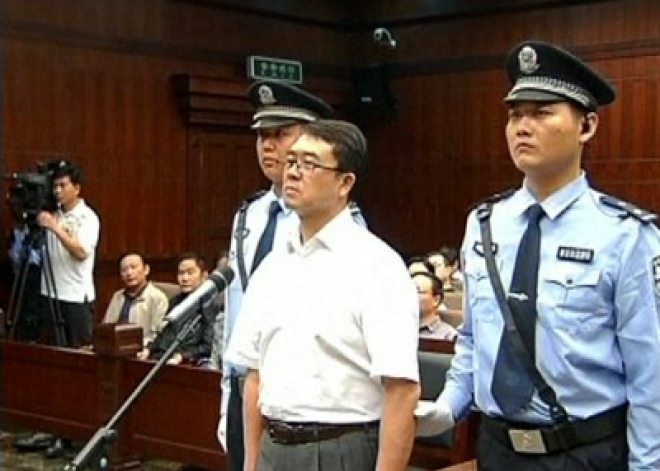 Wang Lijun sentenced to 15 years imprisonment