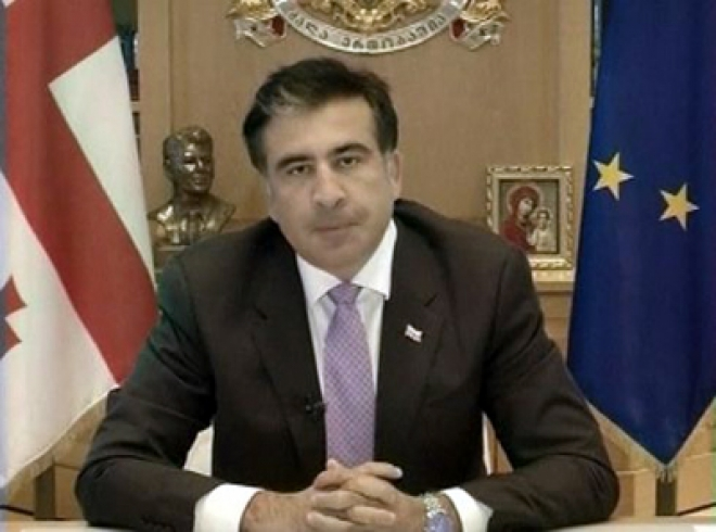 Georgia President Mikheil Saakashvili loses election